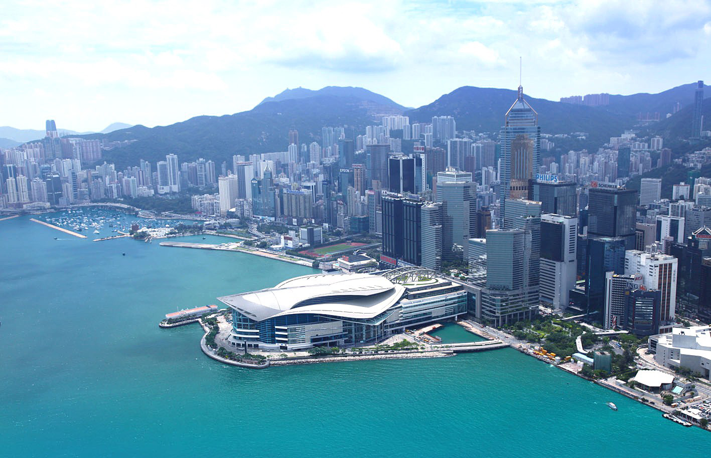 Hong Kong Arts Centre.