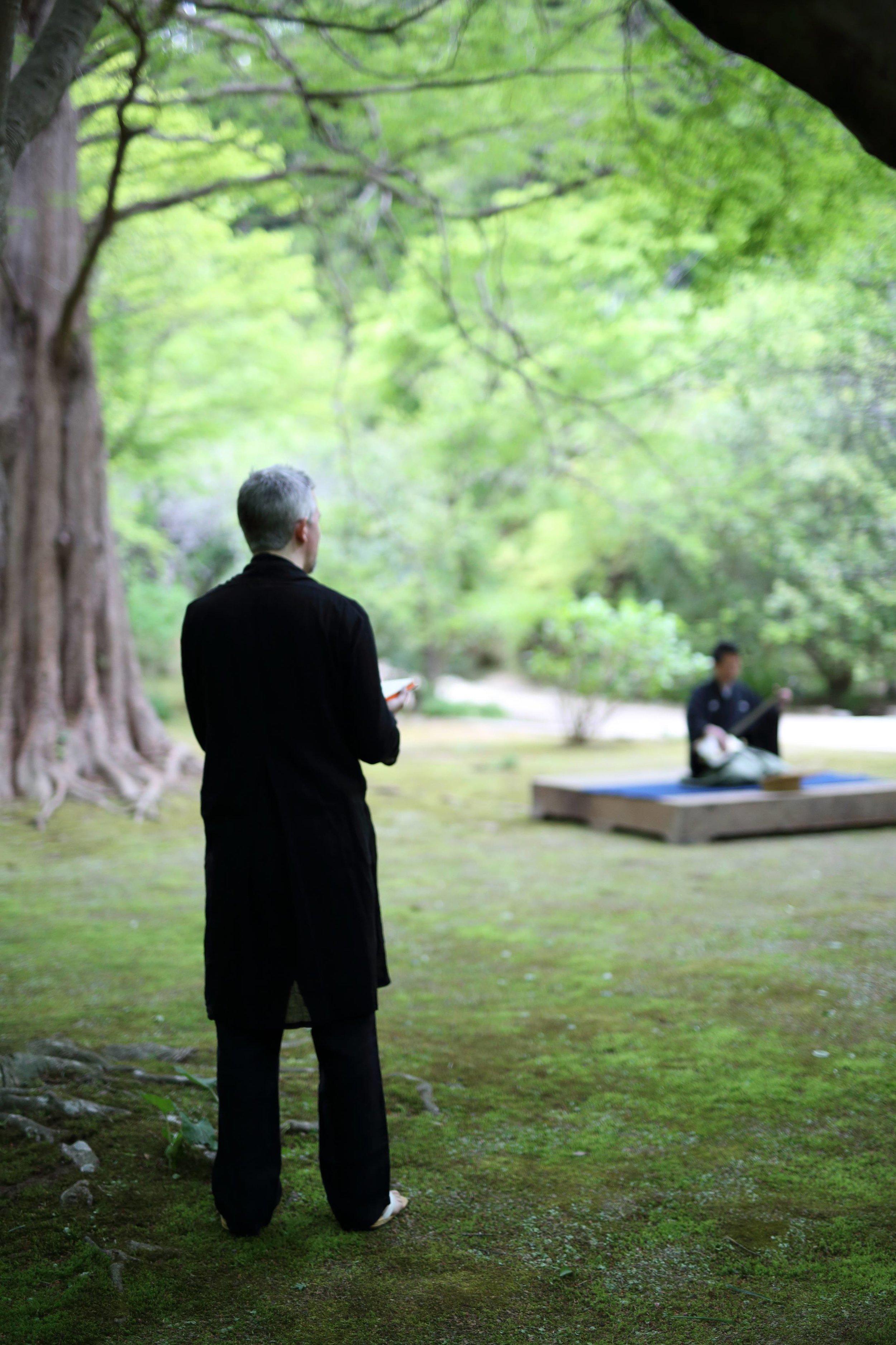 Kamakura ReSonance Festival 2018 with Makoto Takemura (shamisen)