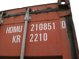 Typical container number
