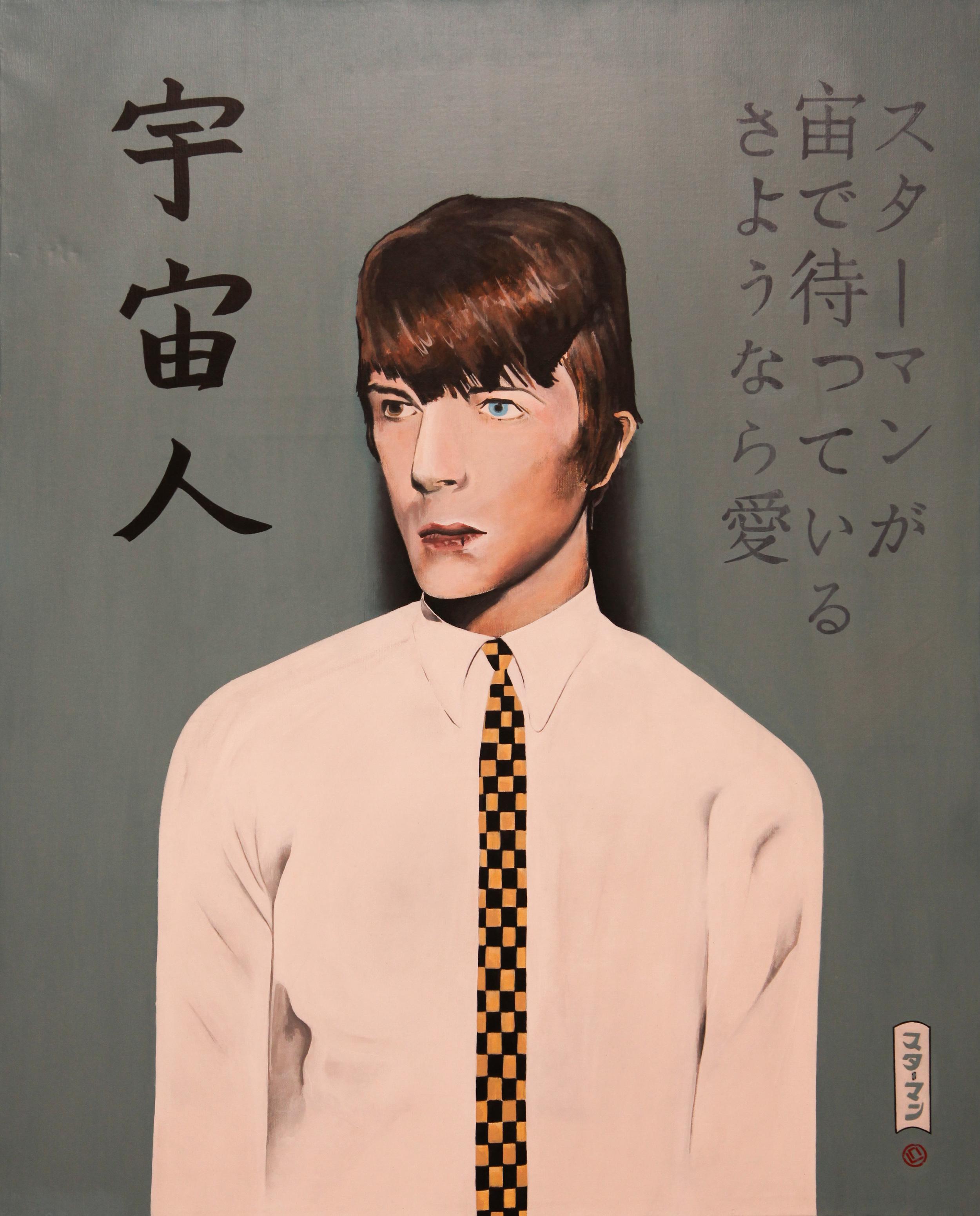 Starman, D. Bowie, (33x40)