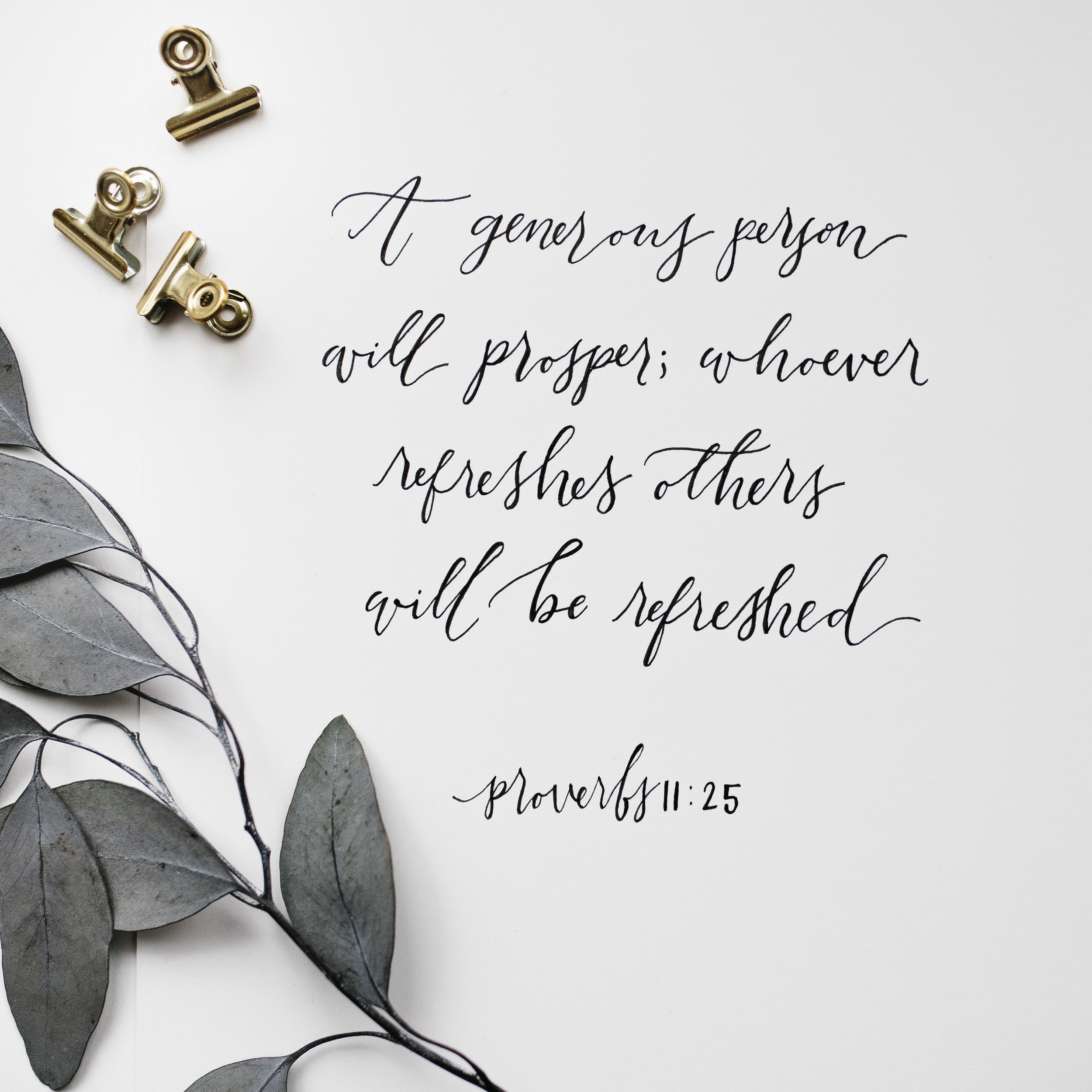 ProverbsVerse.jpg