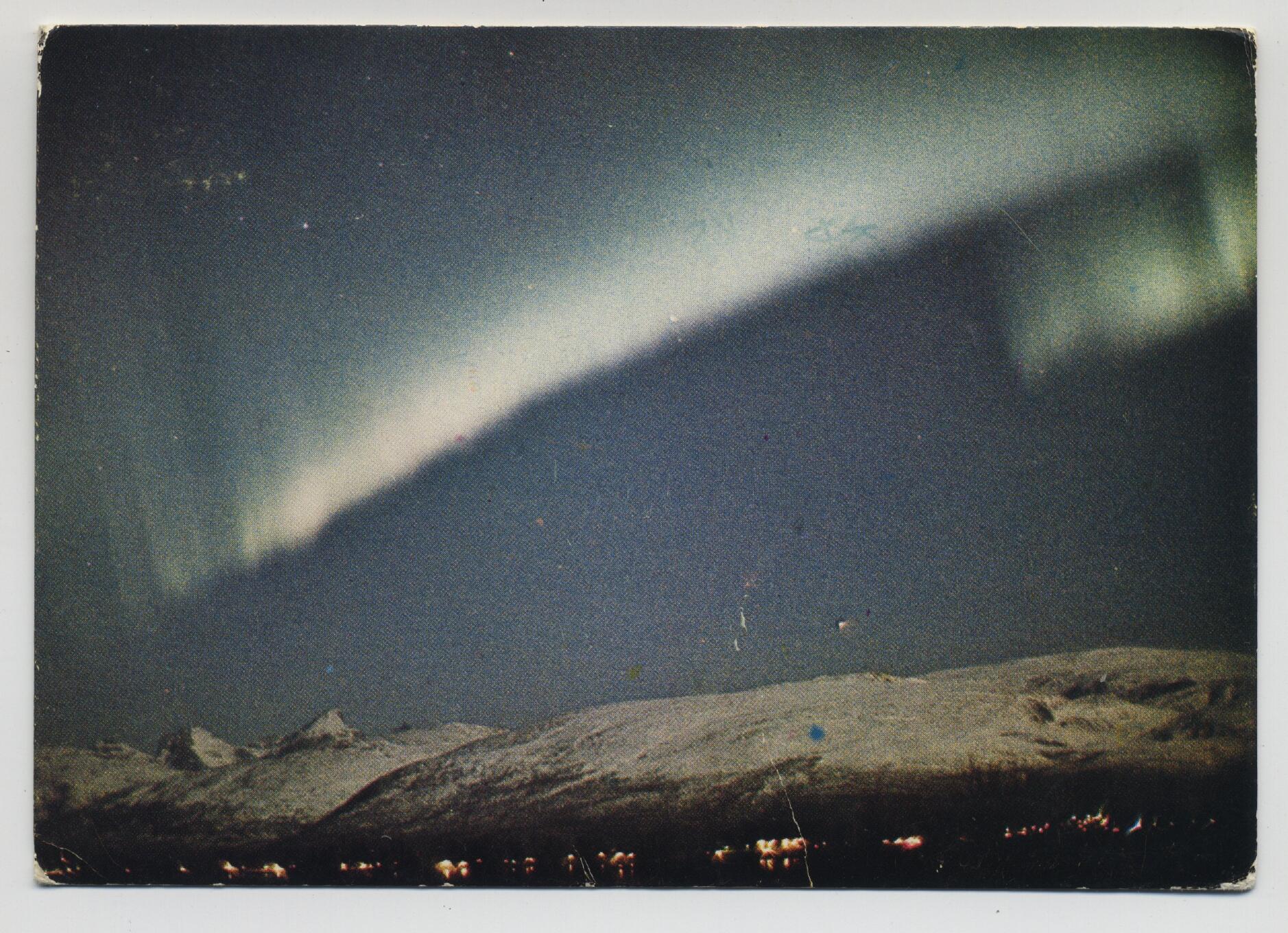 53_northernlightsfront.jpg