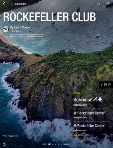 ROCKEFELLER CLUB / THE BLACK BOOK