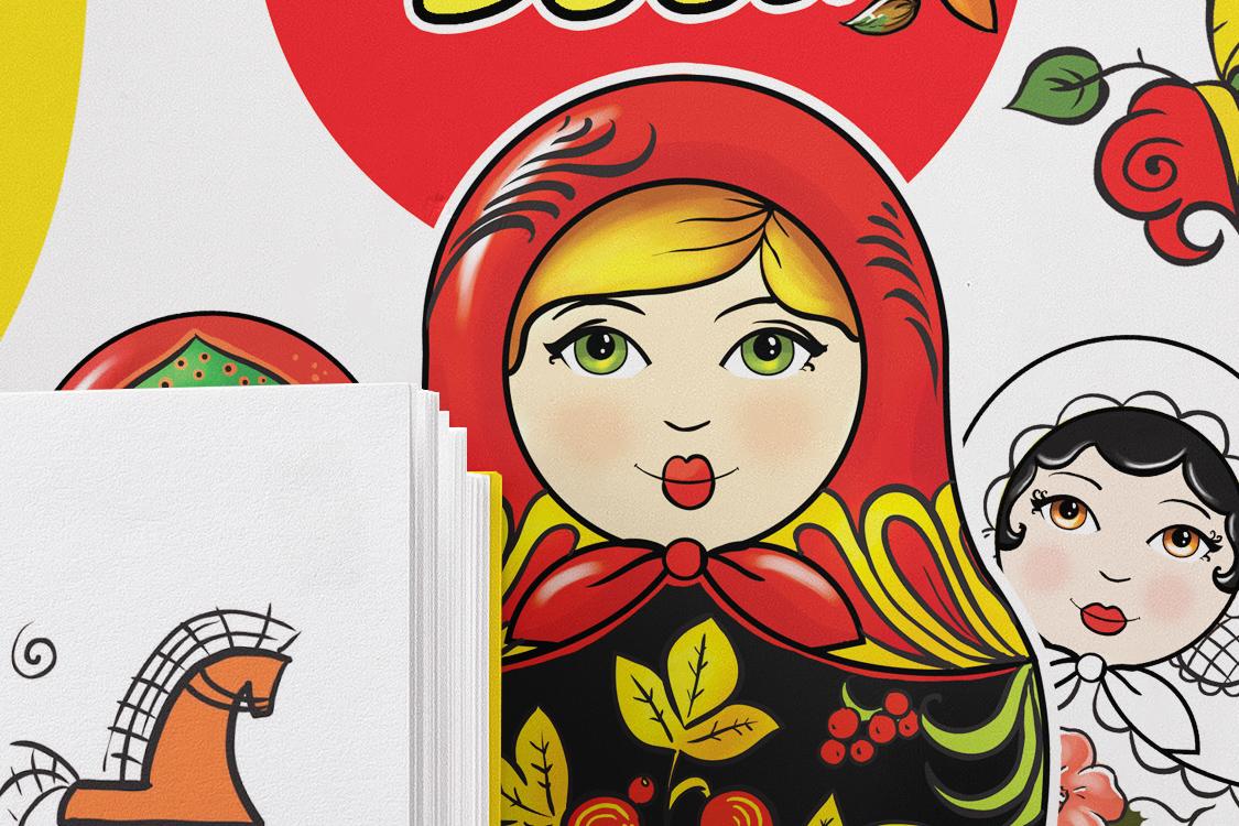 matryoshka-anna-sokolova-artist-doll-russian-coloring-book.jpg