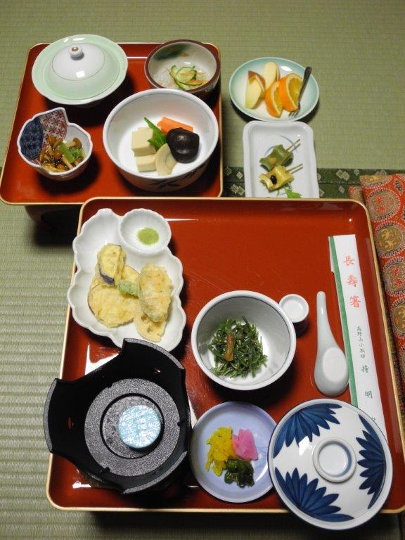 Temple food, Koya san, Japan.jpg