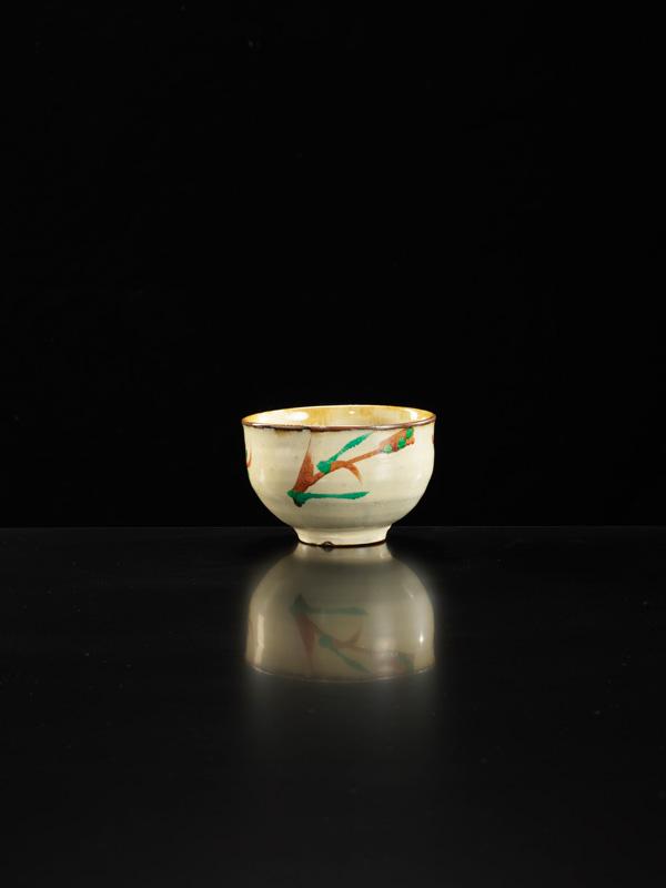 Shoji-Hamada_Okinawa-Style-Tea-Bowl_Image-Michael-Harvey-Oxford-Ceramics_01.jpg