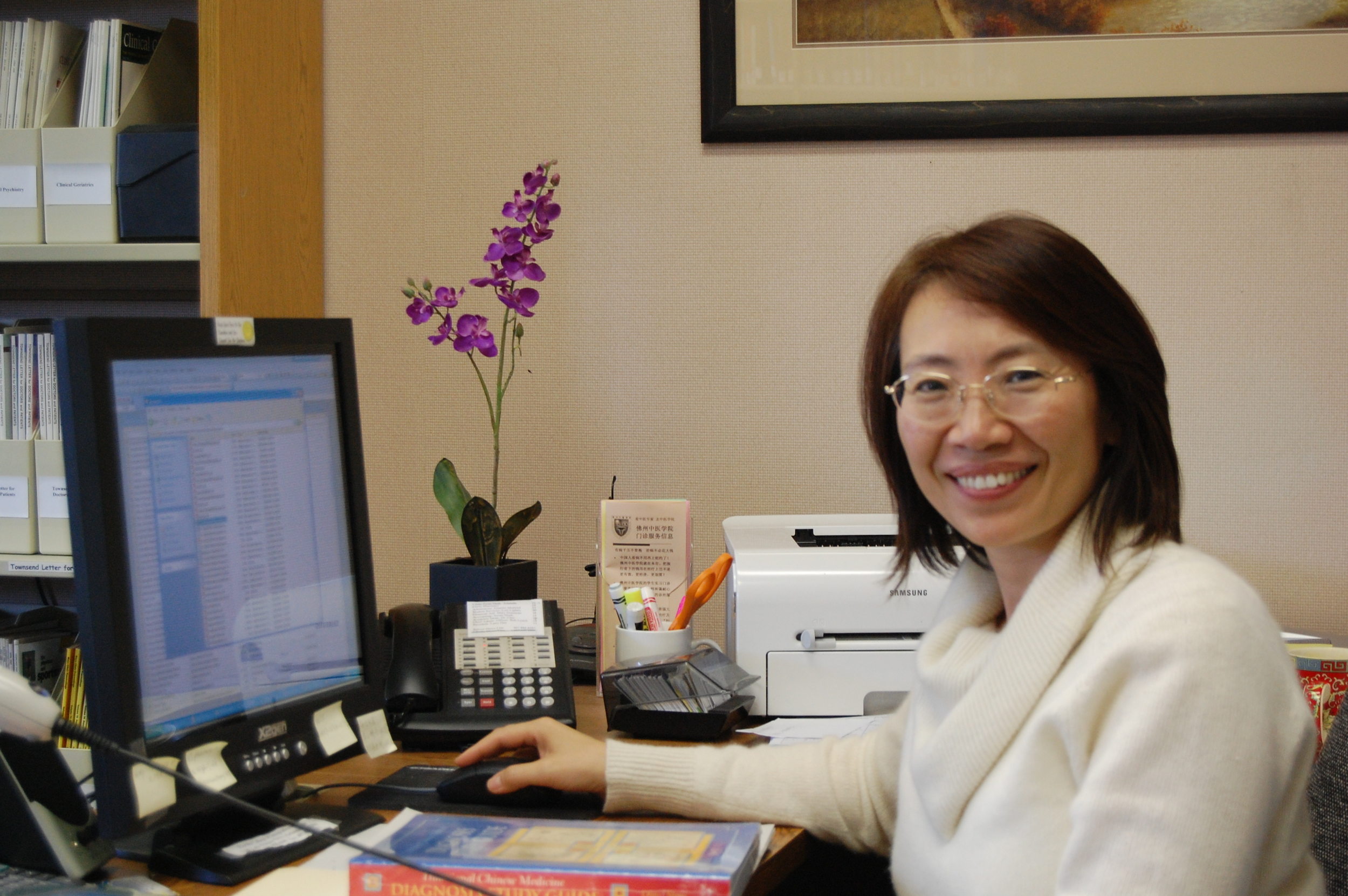 Neiping Peng, Director of Learning Resources