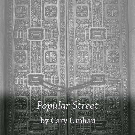 popularstreet.jpg