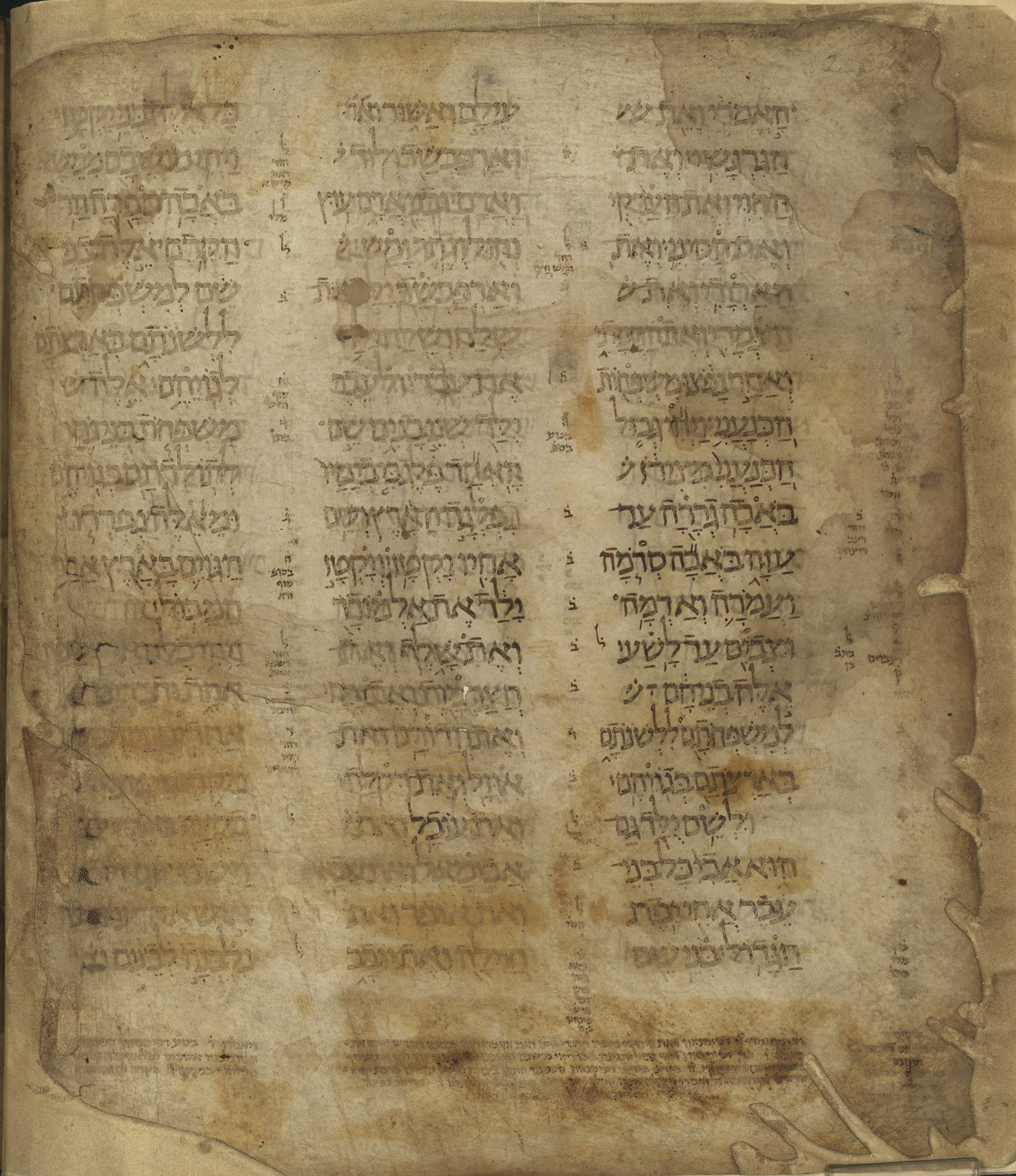 Damascus Pentateuch