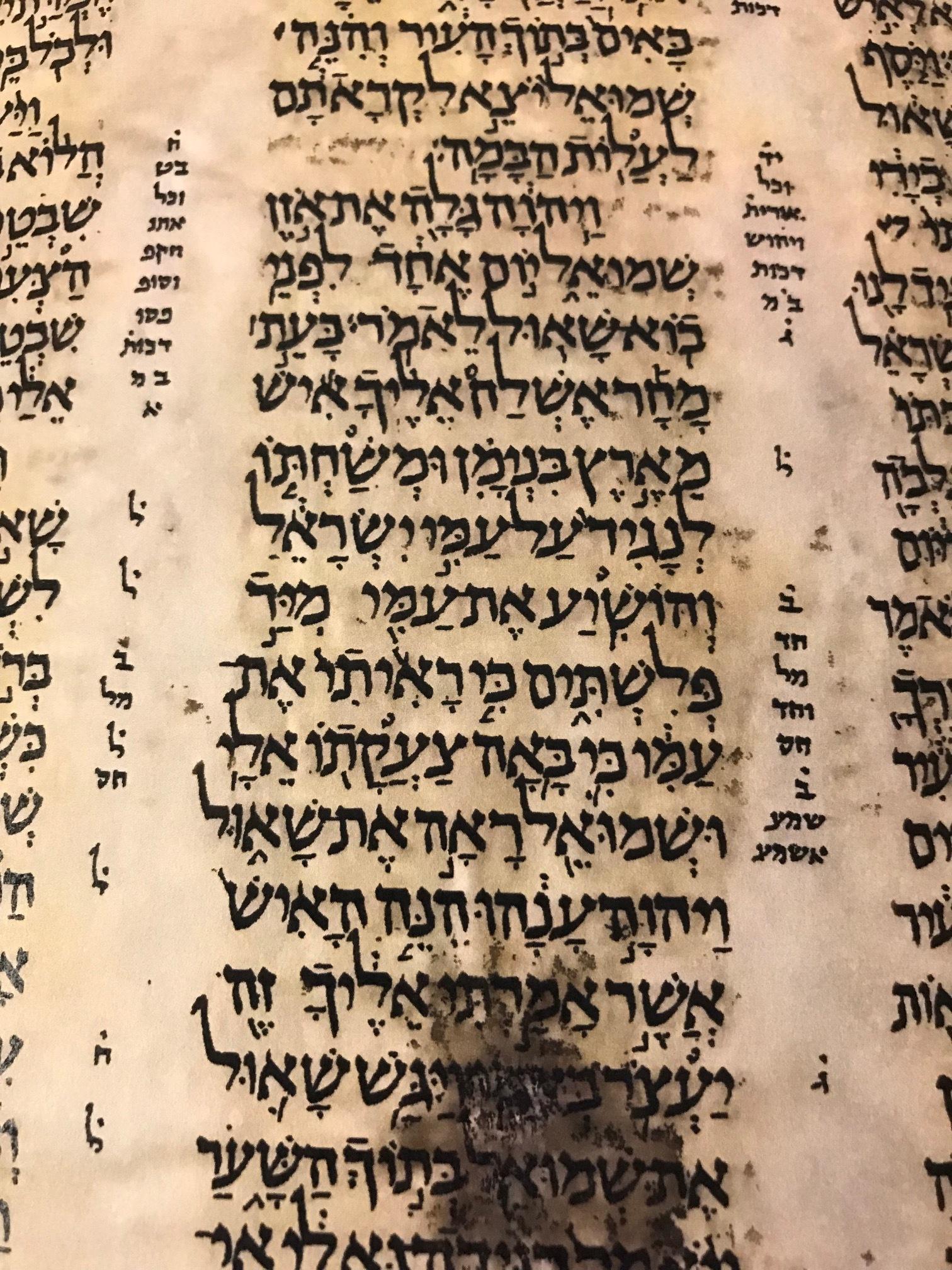 Aleppo Codex