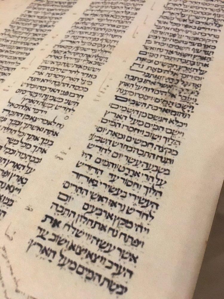 Hebrew Bible, 1300 AD
