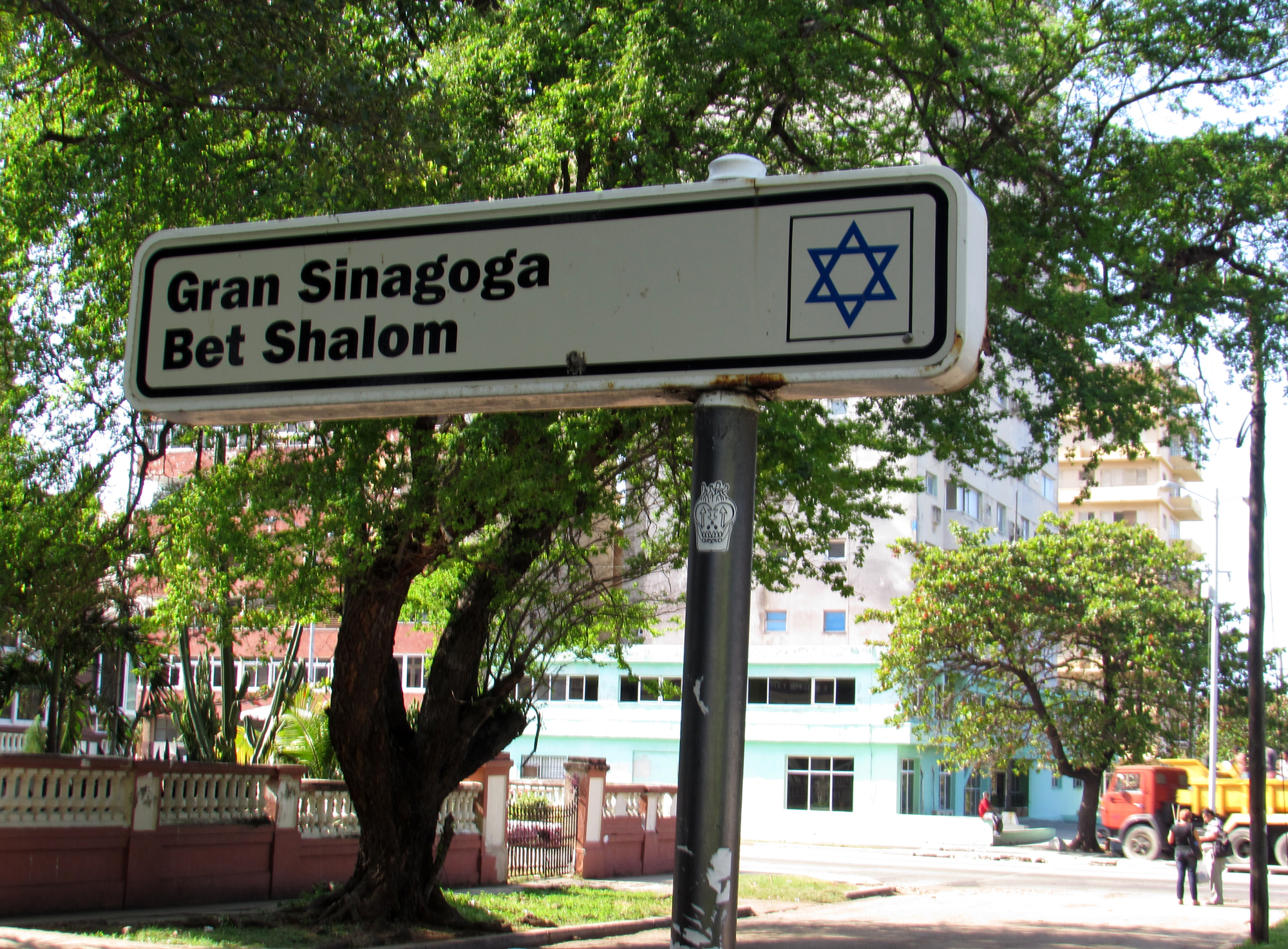 Sign for the Synagogue Beth Shalom