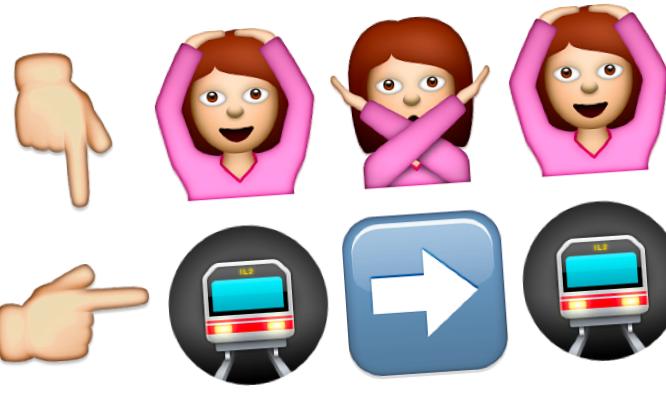 Emoji Linguistics