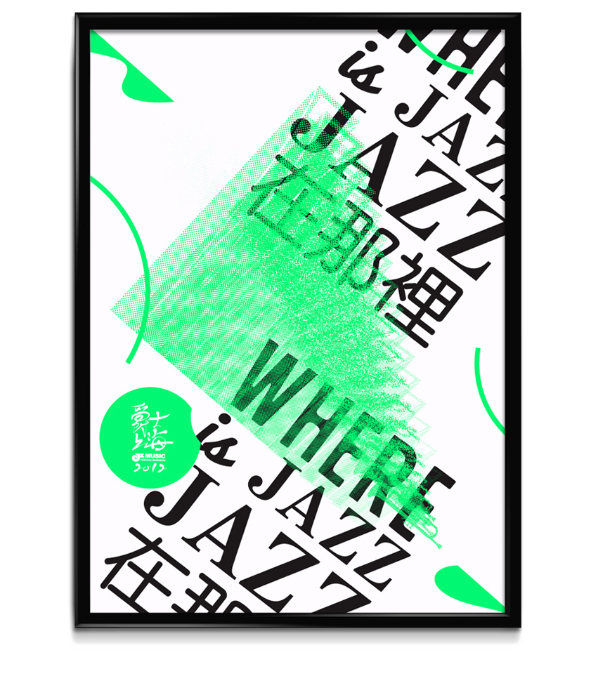 Where is Jazz? Poster