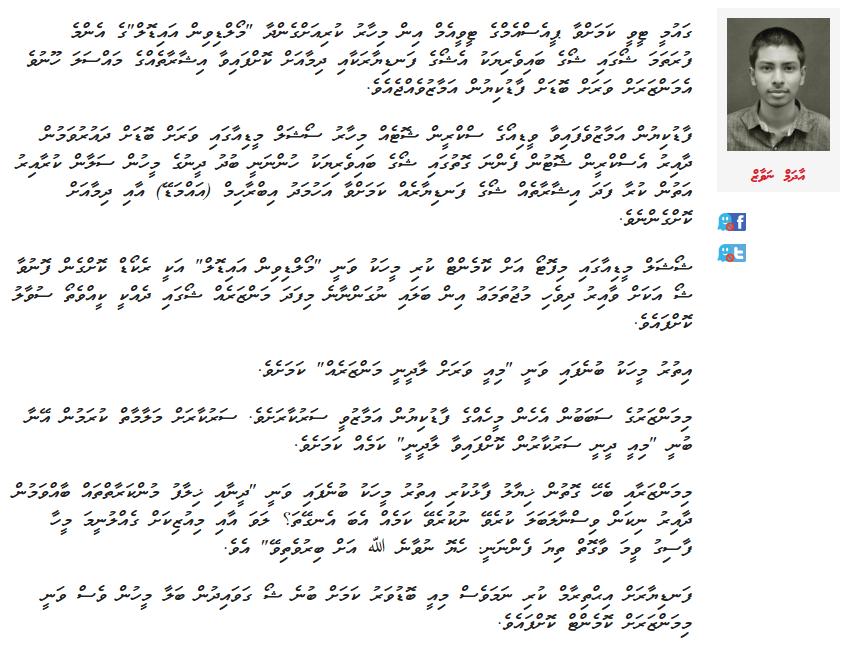 Full article.PNG
