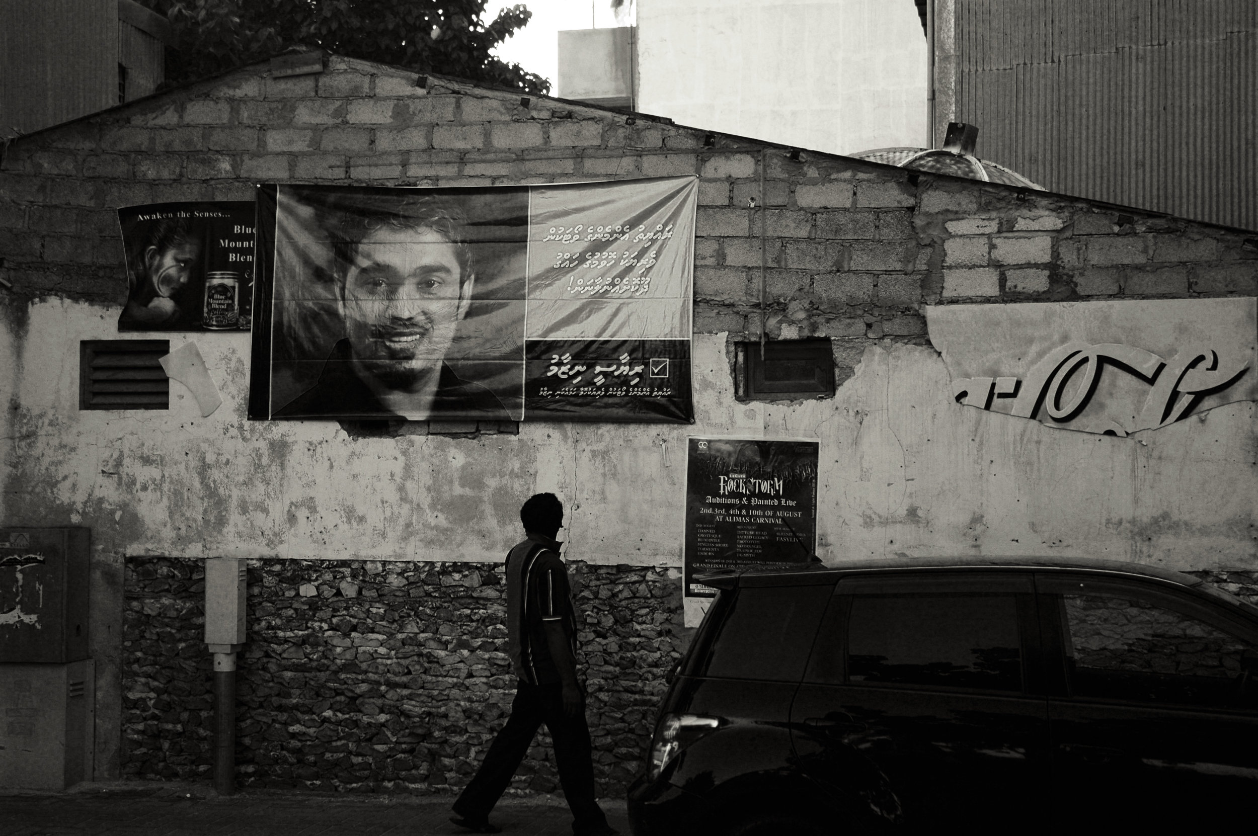 Man looks at a DRP (Dhivehi Rayyithunge' Party - Maldivian Citizens Party) poster advocating a Riyaasee (Presidential) System. Male' City. Nikon D70s. (2007)