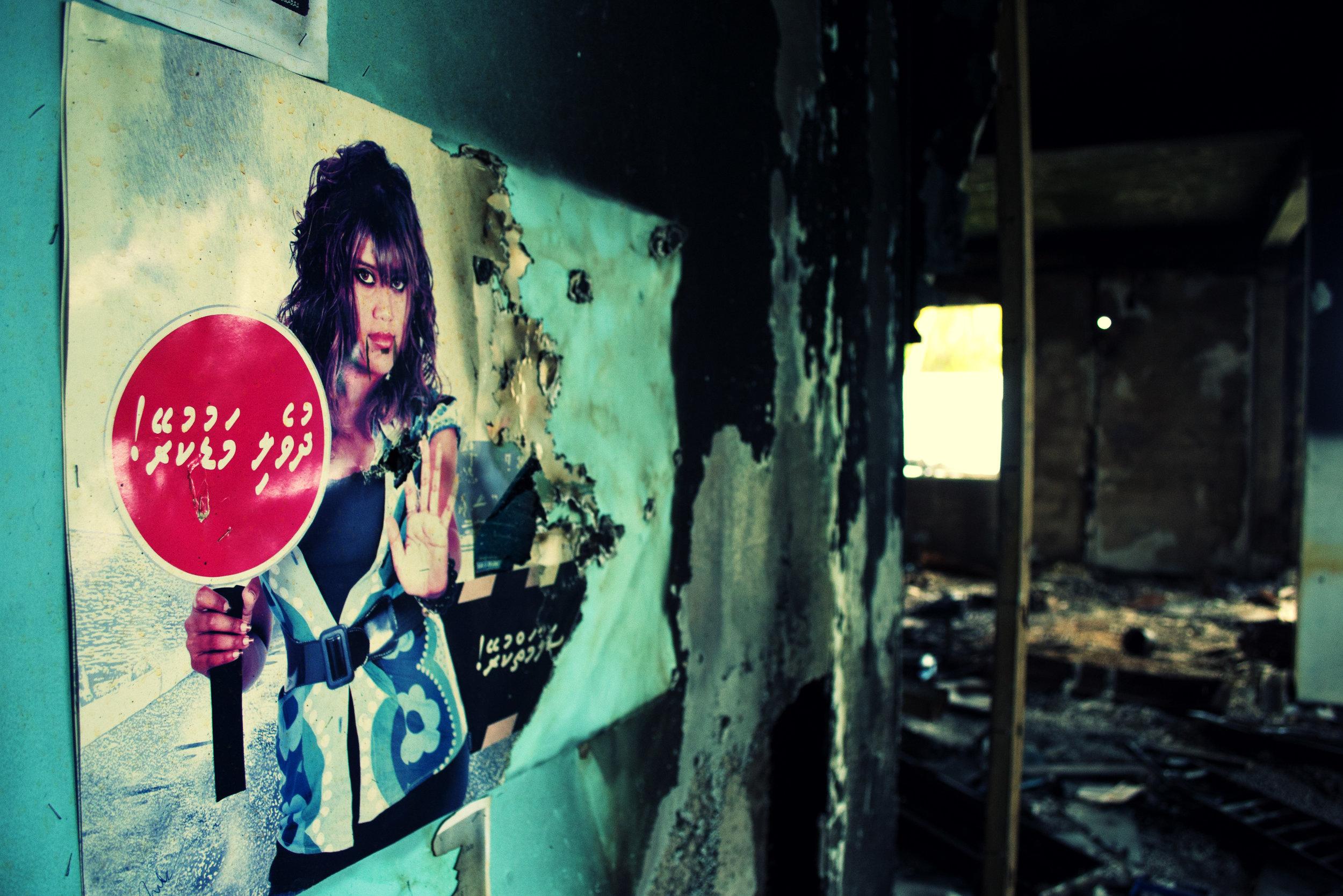 2012-12-05 - Addu Atoll - Hithadhoo - Southern Region Police Station - DSC_8830.jpg