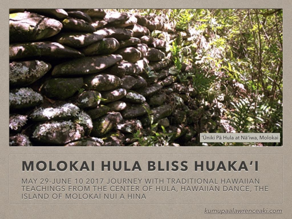 Molokai Hula Bliss Huakaʻi 2017.001.jpeg