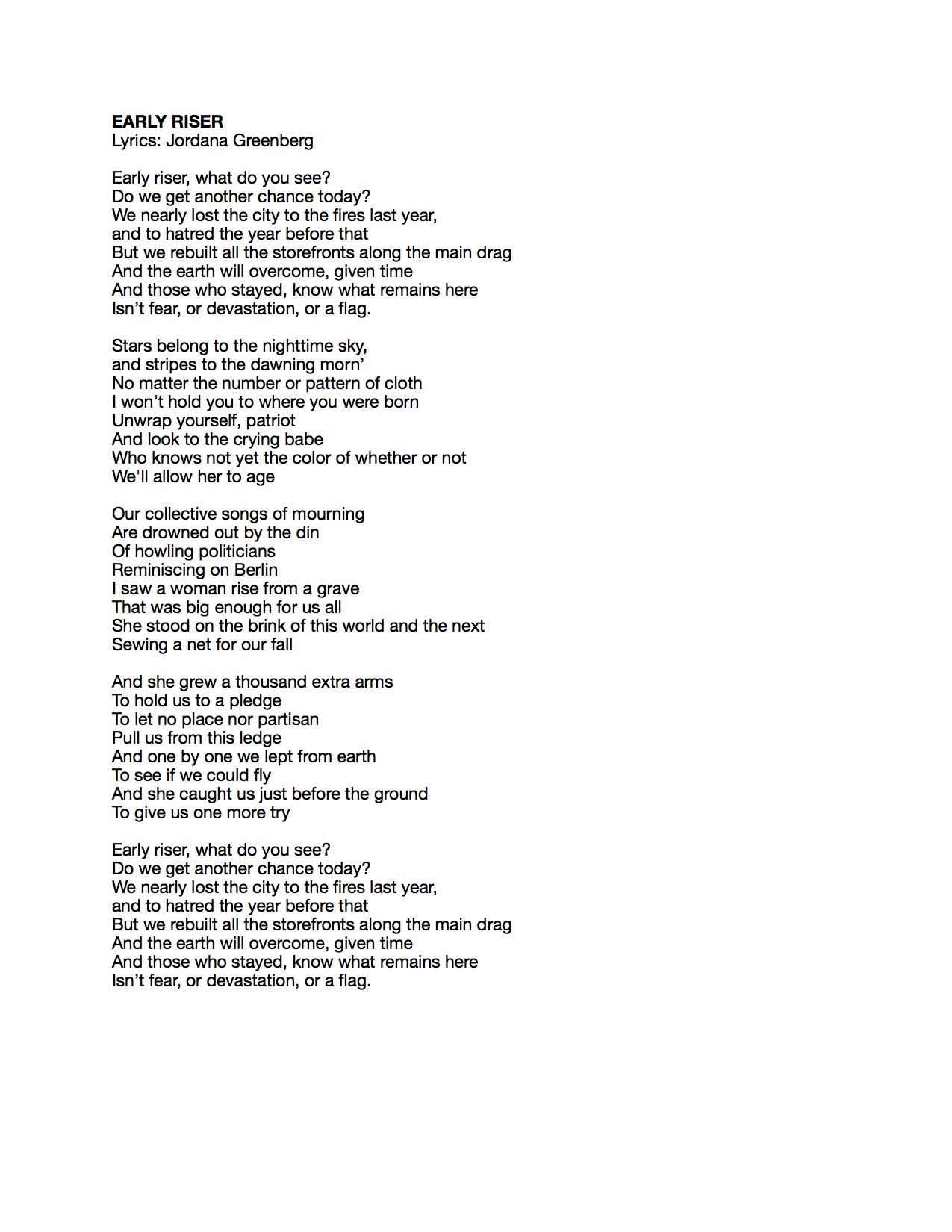 Early Riser Lyrics.jpeg