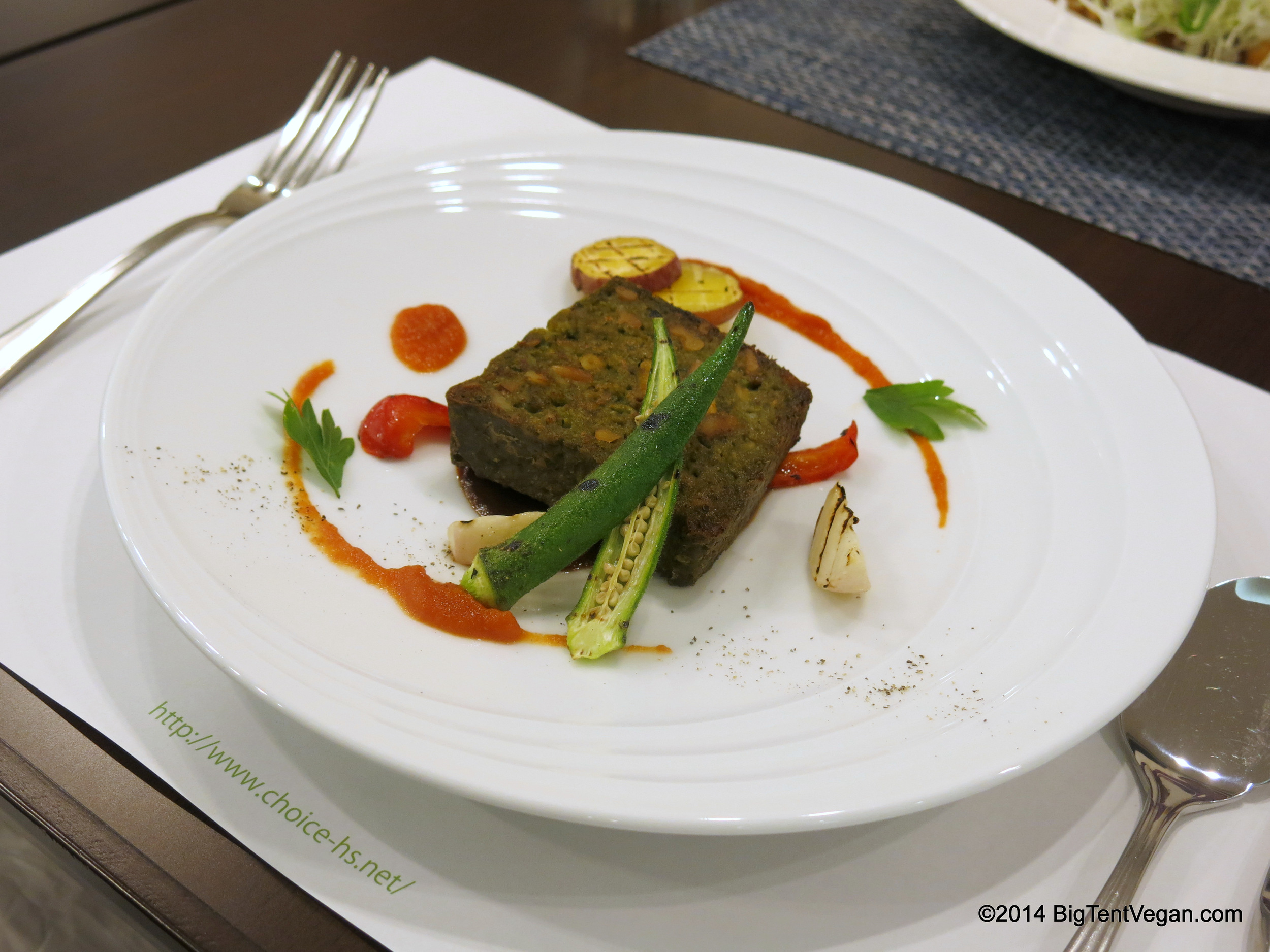 Grain Loaf with Vegetables (main dish course of the set dinner menu)