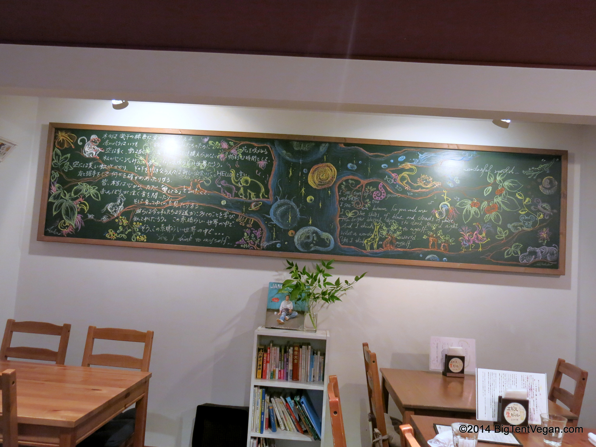A cheerful chalk mural with drawings of a tree with lots of animals and plants brightens the dining area.