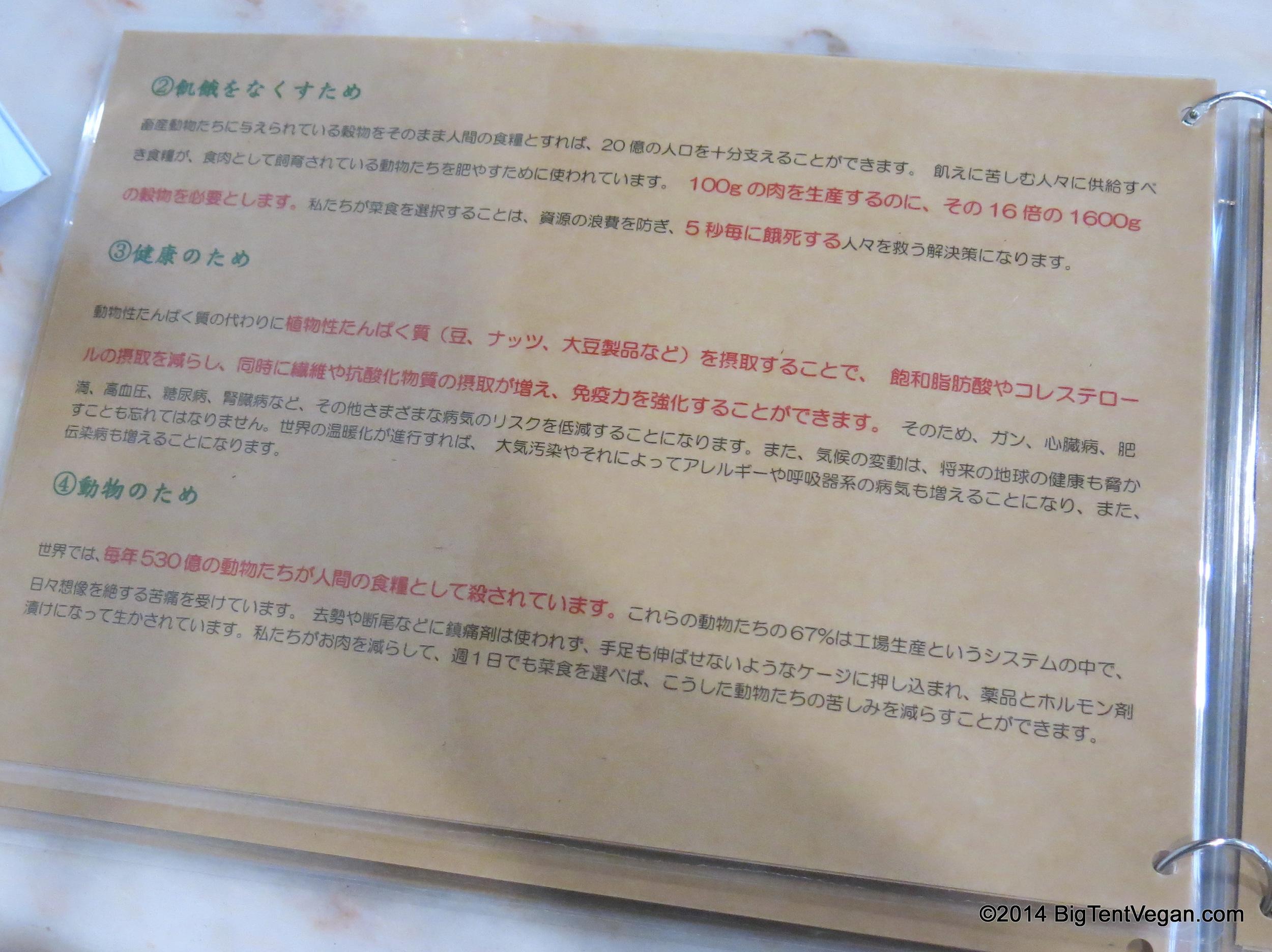22 - Copy.JPG