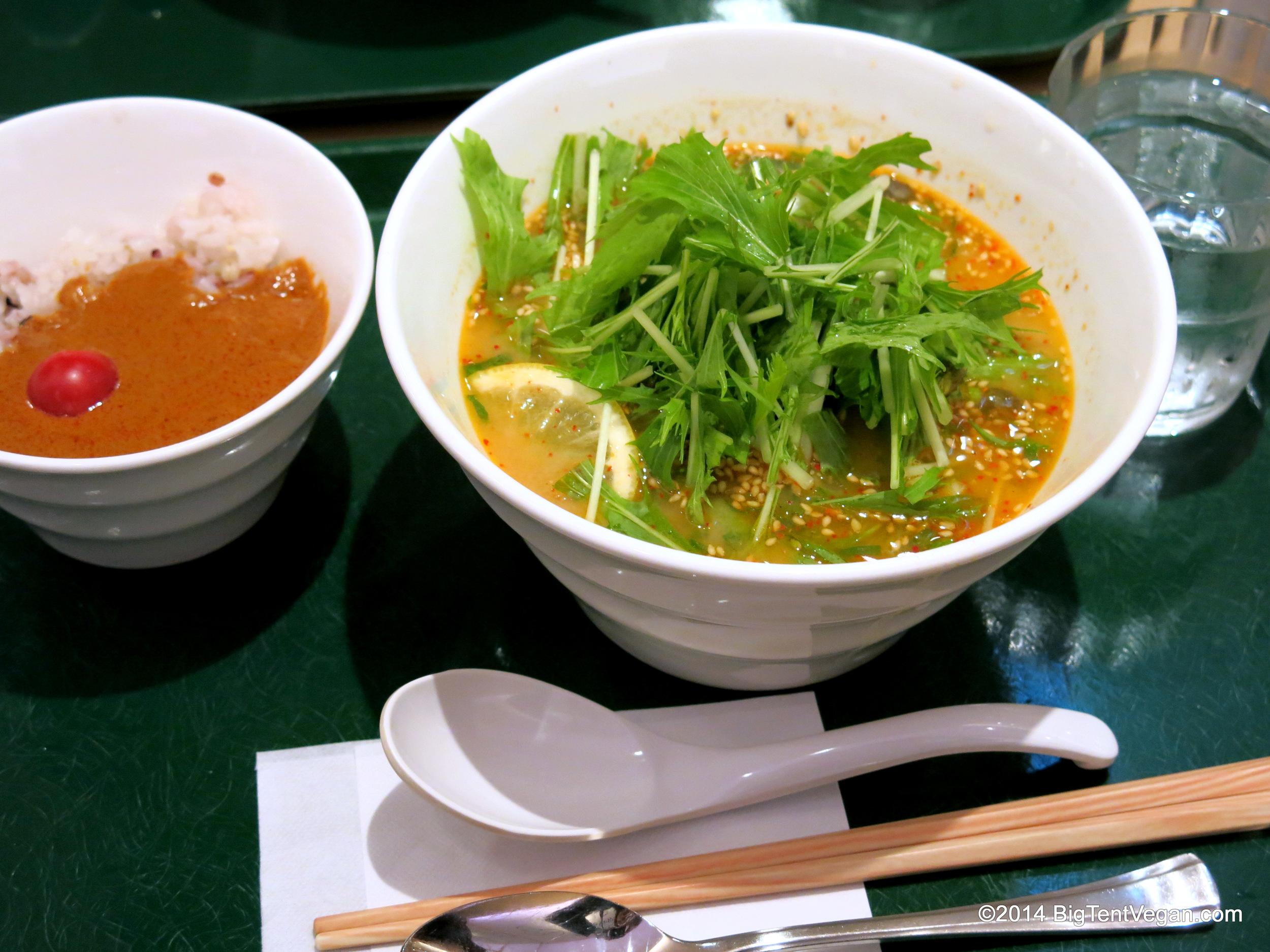 Shirunashi Tantan Noodle Bowl with a side of Smile Curry at 100% vegan T's Tantan inside Tokyo Station (Tokyo, Japan)