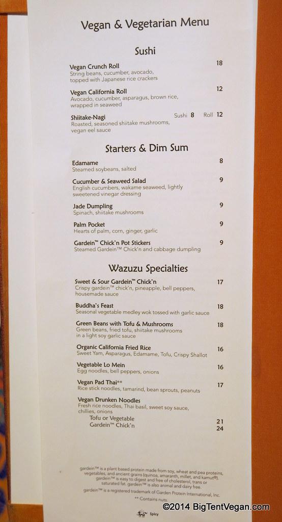 wazuzu at encore (veg/vegan menu as of dec 2014)