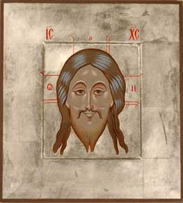 """""""The Smiling Jesus"""" by Michale Galovic"""