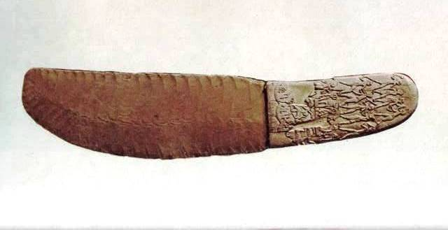 Ancient Snip-Snipper