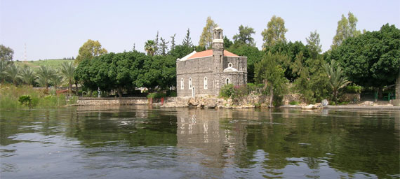 """The Church of the Primacy of St. Peter"" is a beautiful chapel on the Sea of Galilee, commemorates one of the places Jesus conferred authority on Peter.  You could almost swear it's the banks of Mayberry's Swimmin' Hole!"