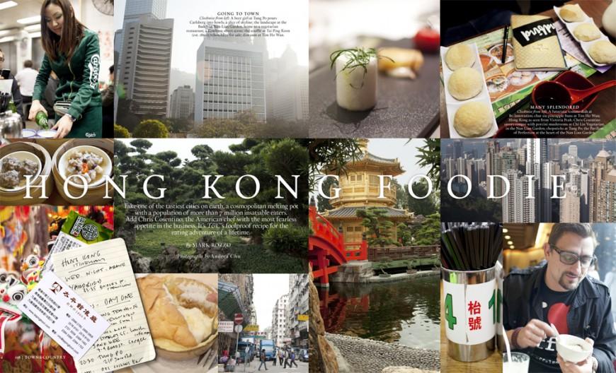 Hong Kong with Chris Consentino 1