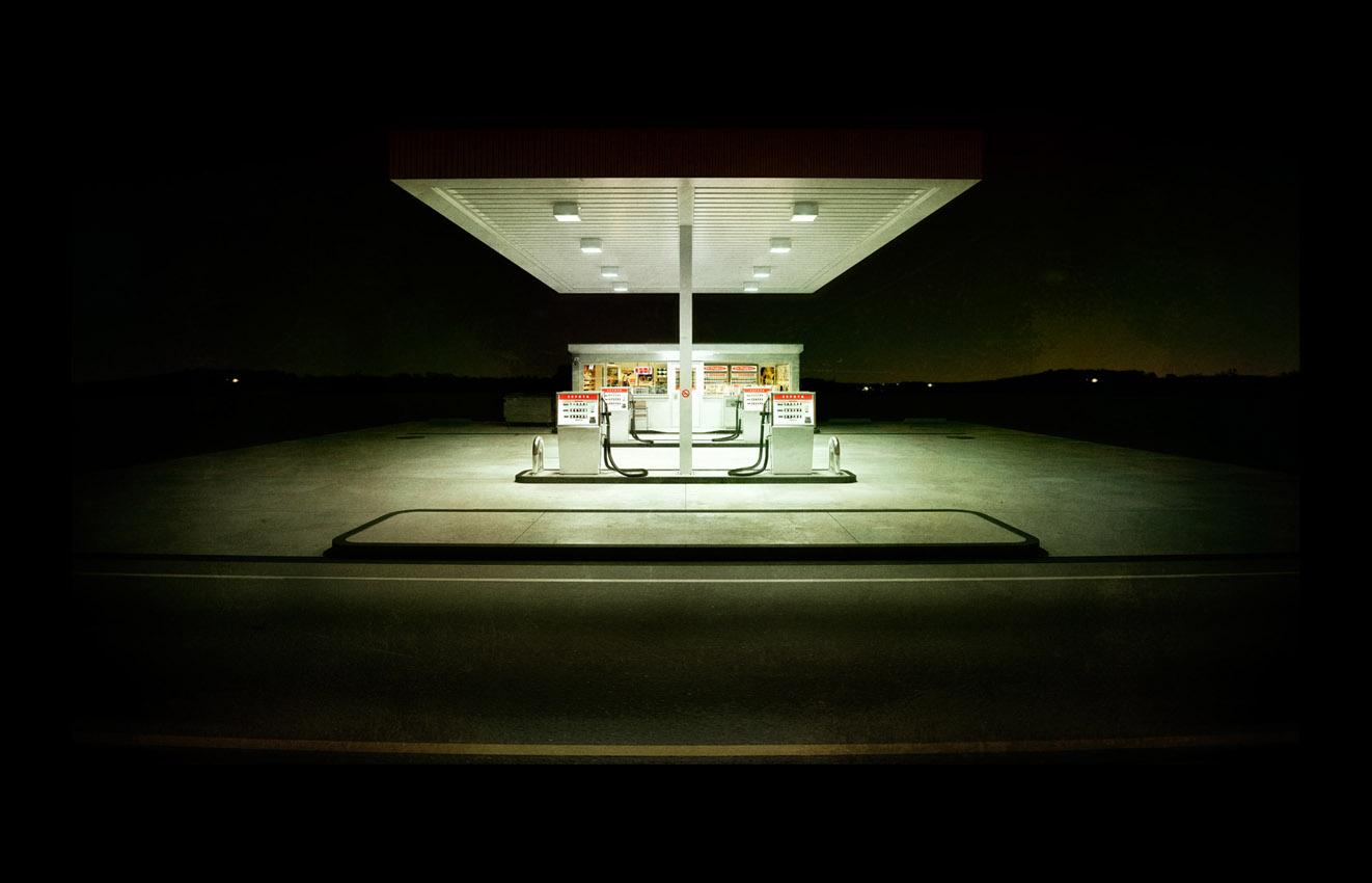 Fuel1.jpg
