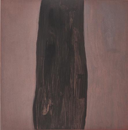 "image: Lou Hicks, Lone Tree, 2014, monotype on paper, 17.5 x 17.5"""