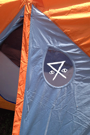 tent_camping.png