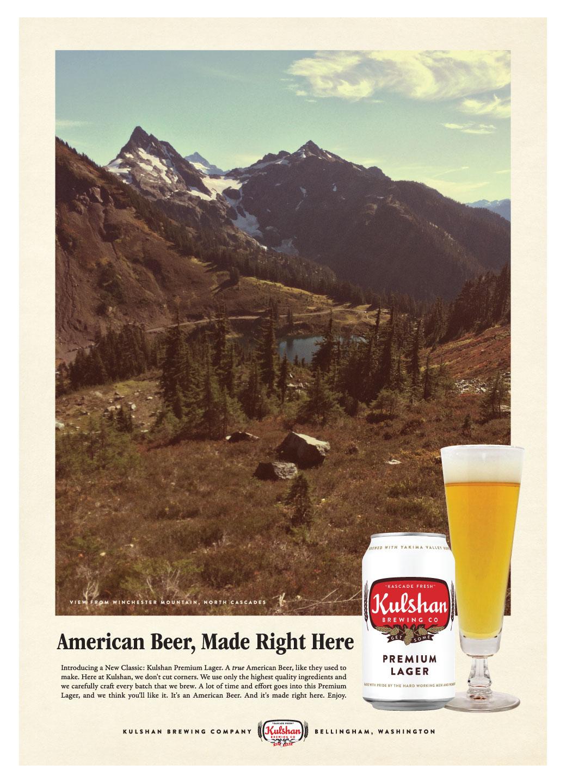 premium-lager-poster.jpg