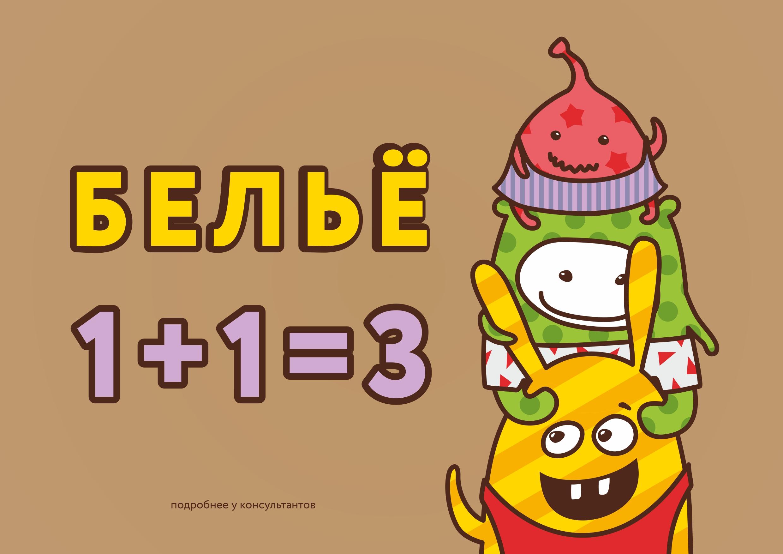 1_1_belyo_A3_preview.jpg