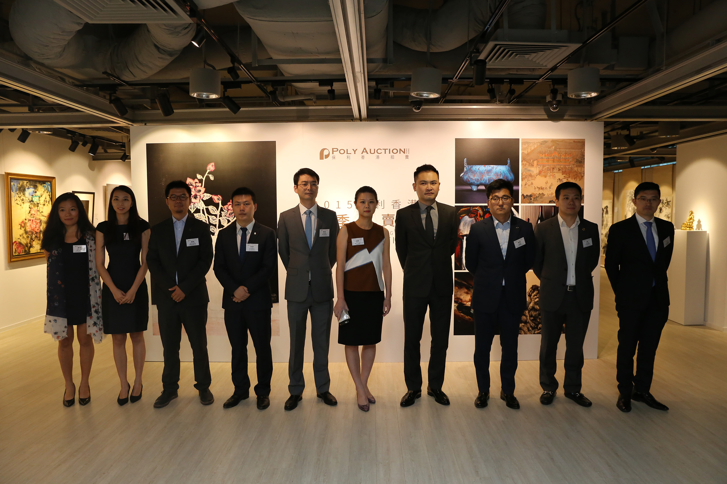 Alex Chang, Managing Director of Poly Auction Hong Kong and Specialists.jpg