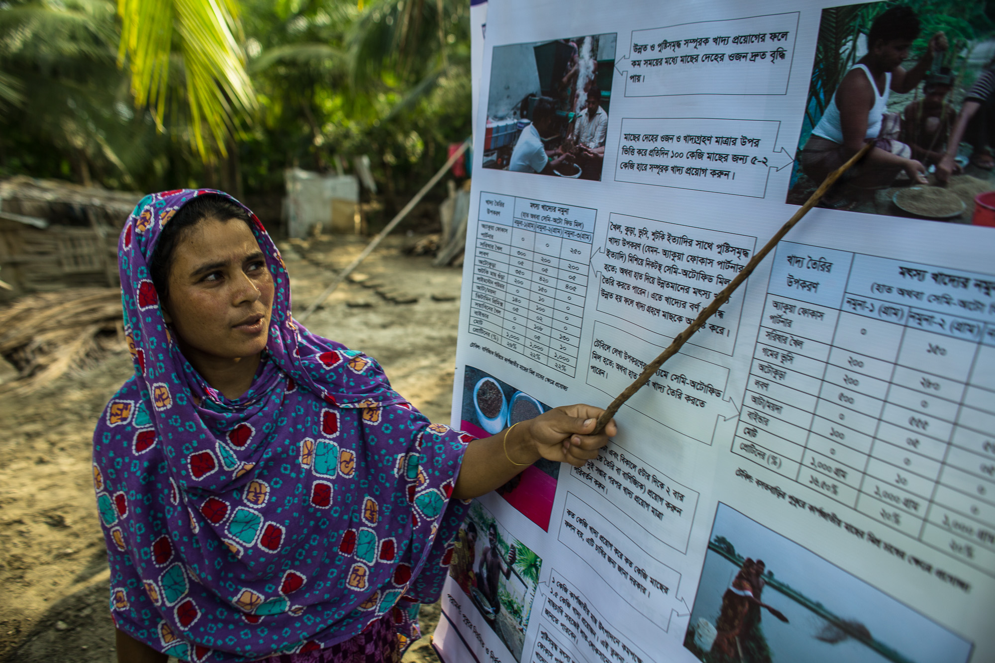 Ruma Begum, 28, a fish farmer in southern Bangladesh, shares what she's learned about fish farming with her neighbors.