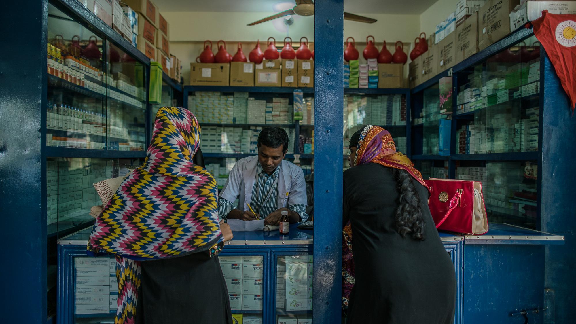 Smiling Sun Clinic in Chittagong, Bangladesh.
