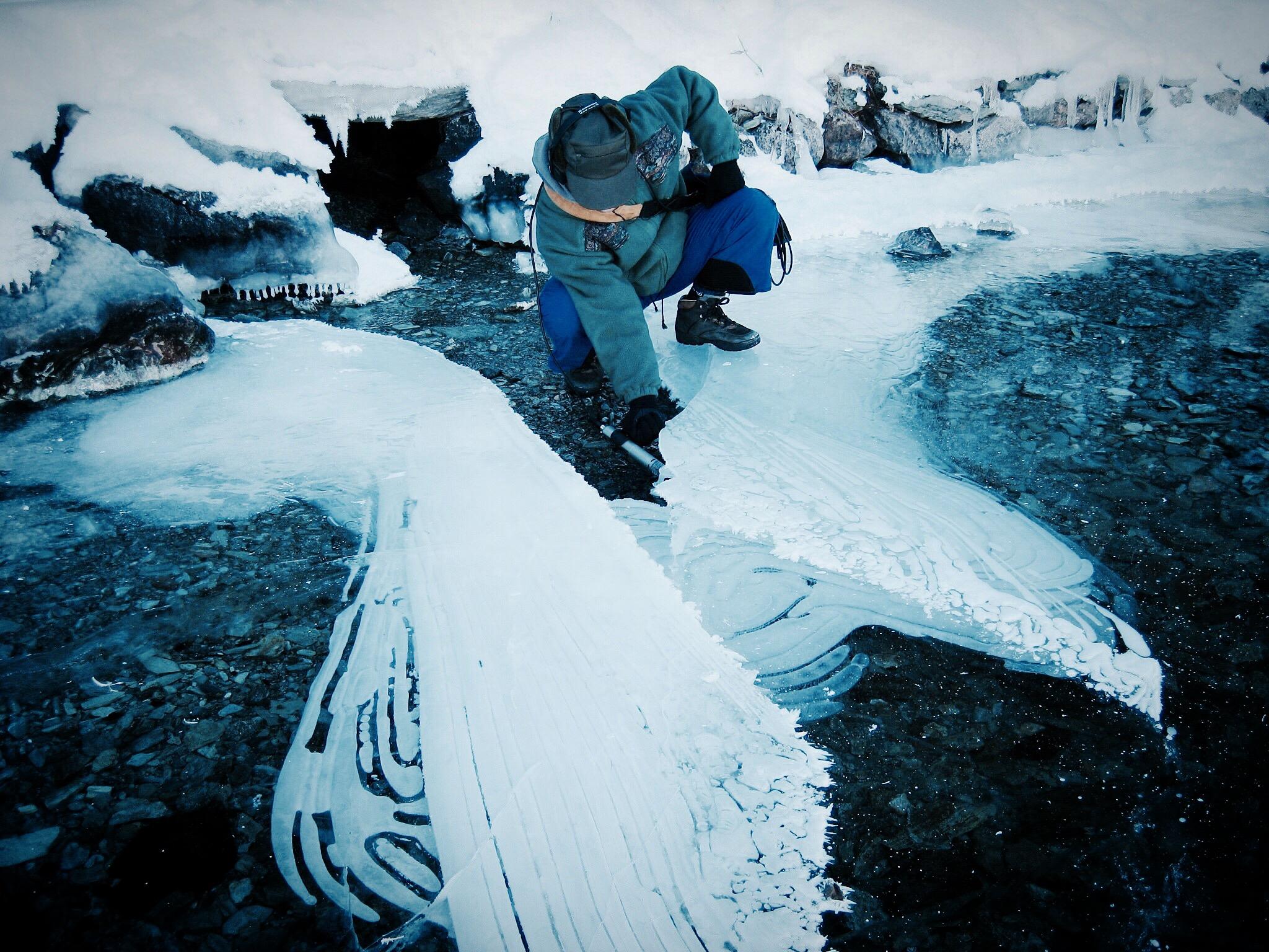 Sound Ark Field Recording Frozen Lake