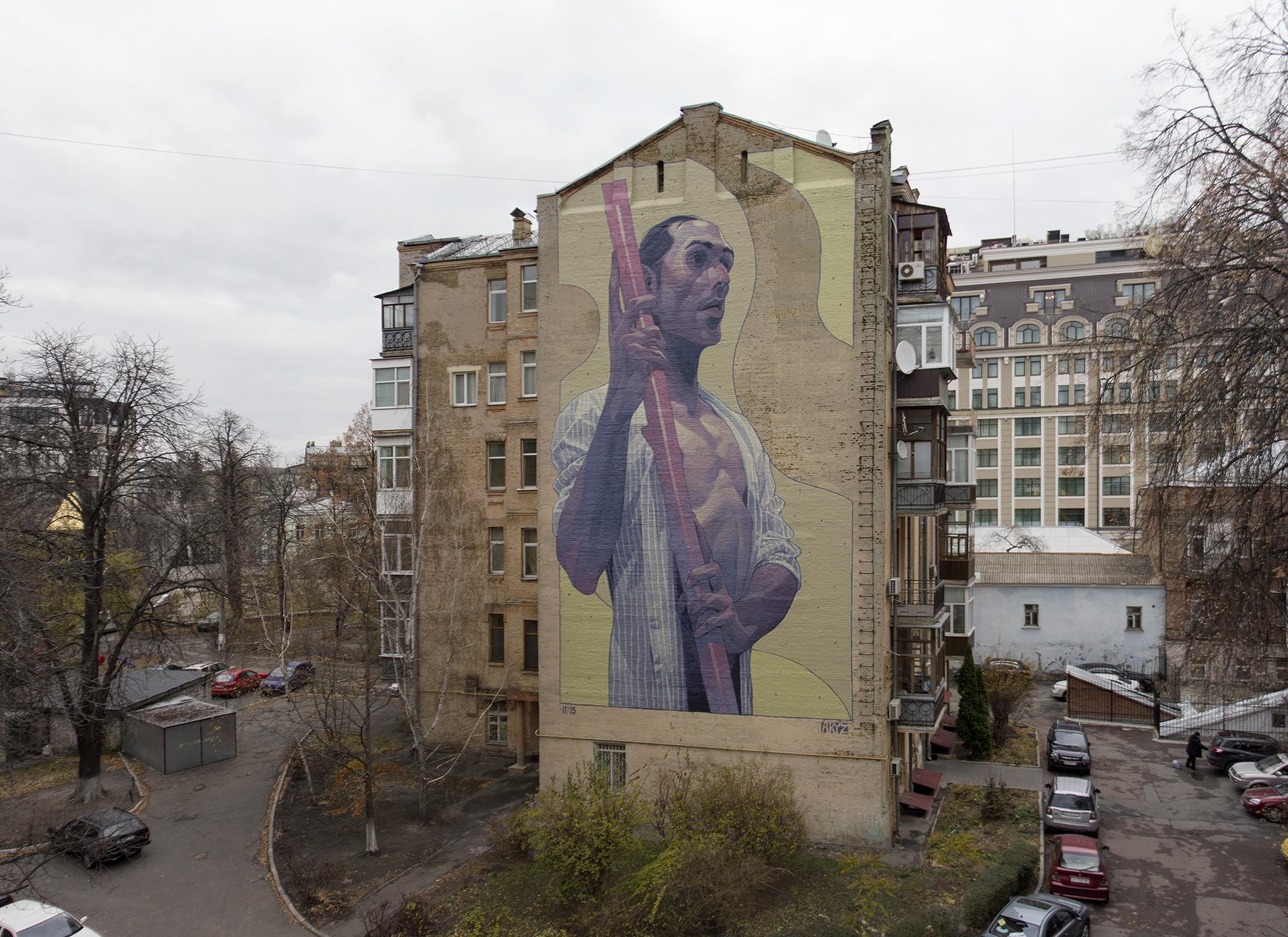2015-aryz-ukraine.jpeg