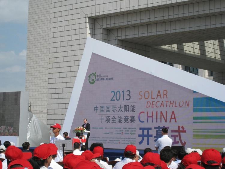 SD China Opening Ceremonies