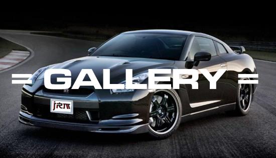 auto GALLERY -550x316.jpg