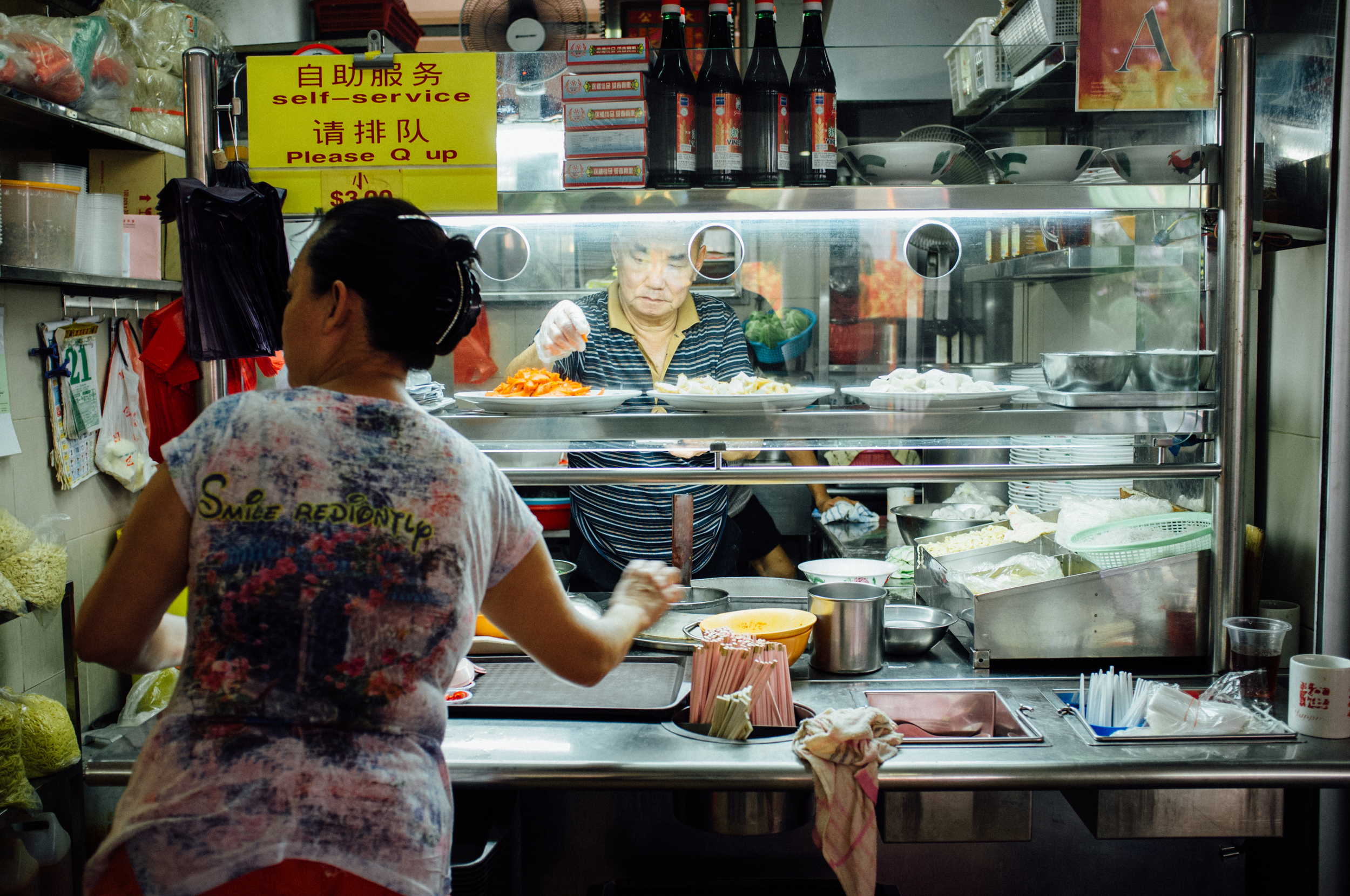 Stall #02-13, Tiong Bahru Food Centre