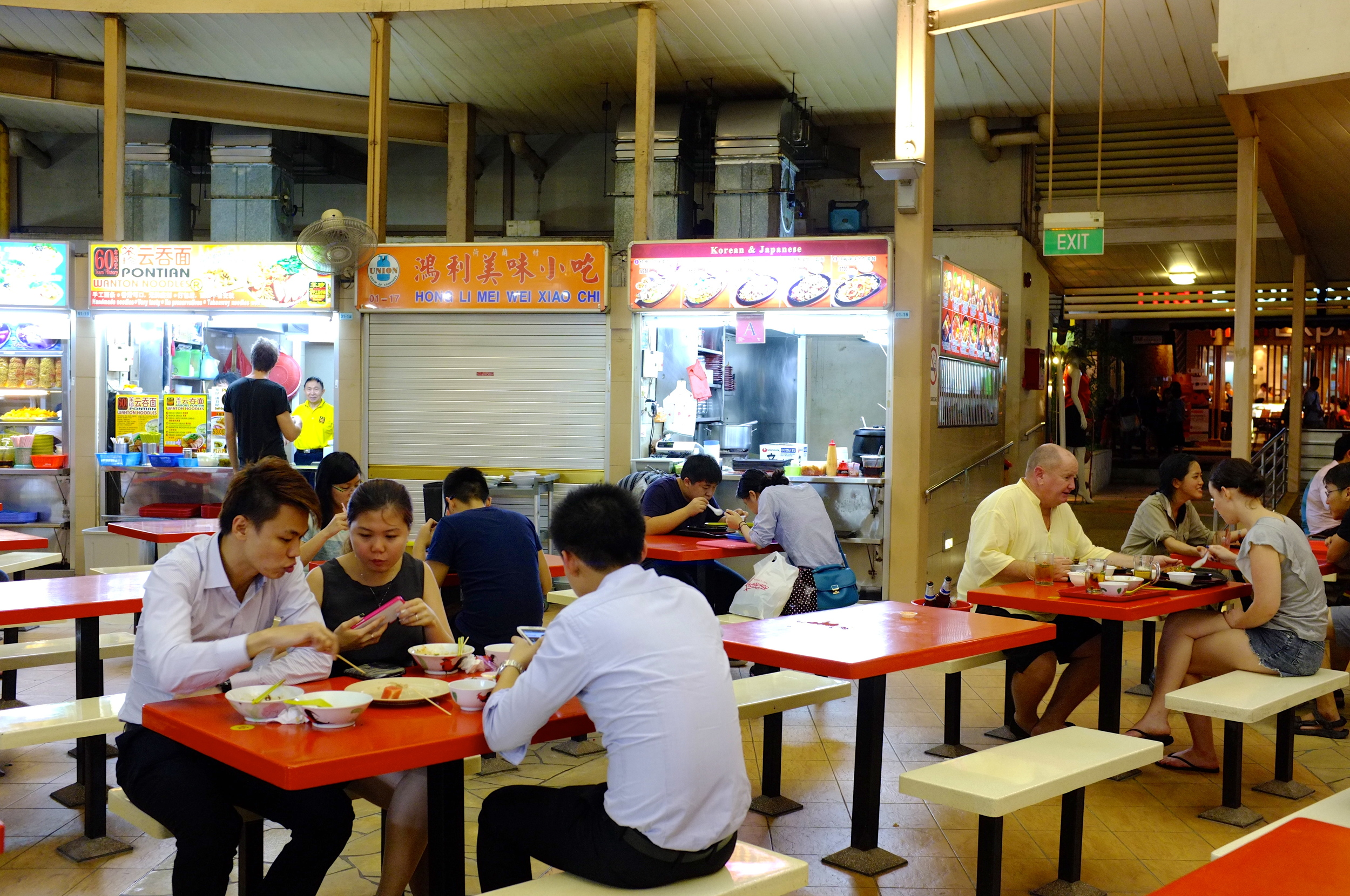 Dinner time, Holland Village Market and Food Centre