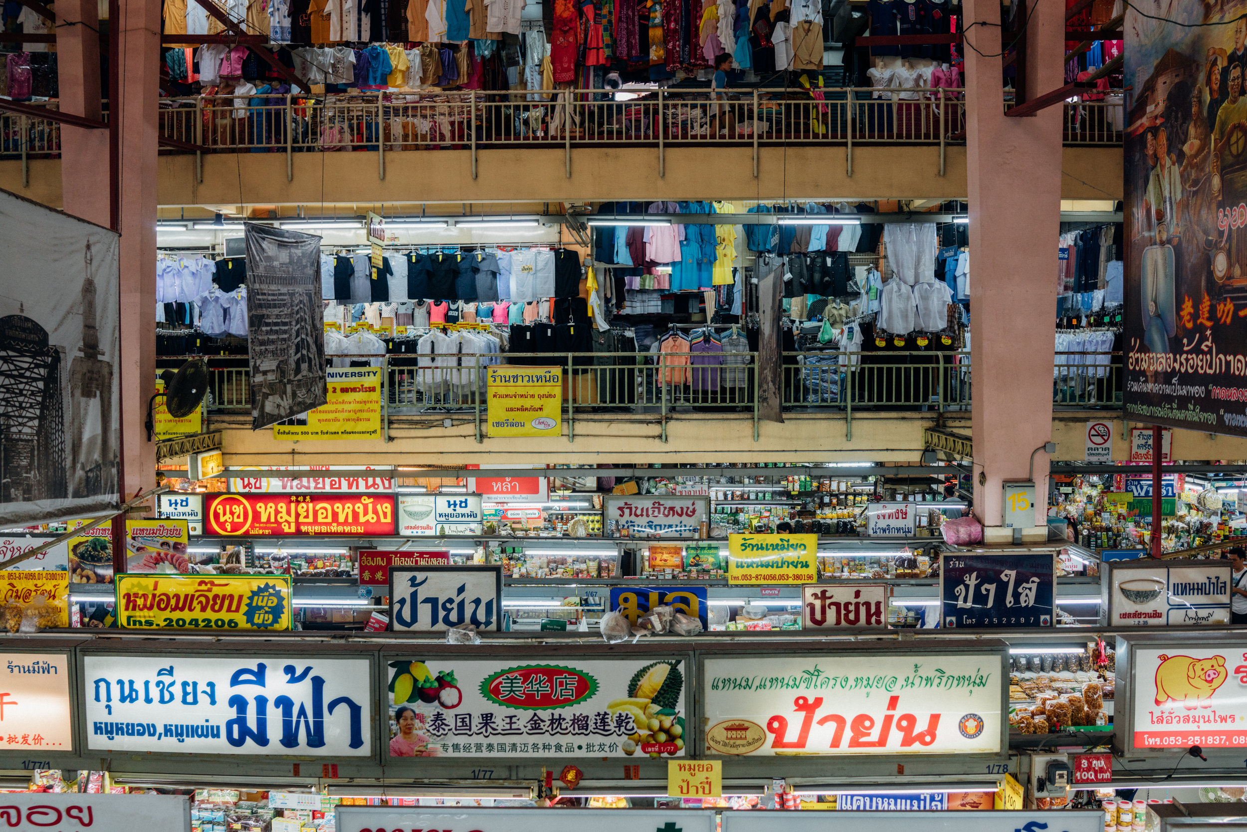 Food, clothes, groceries, all under one roof at Warorot Market, Chiang Mai