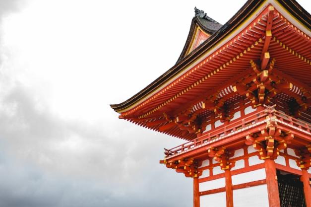 Kyoto Japan.jpg