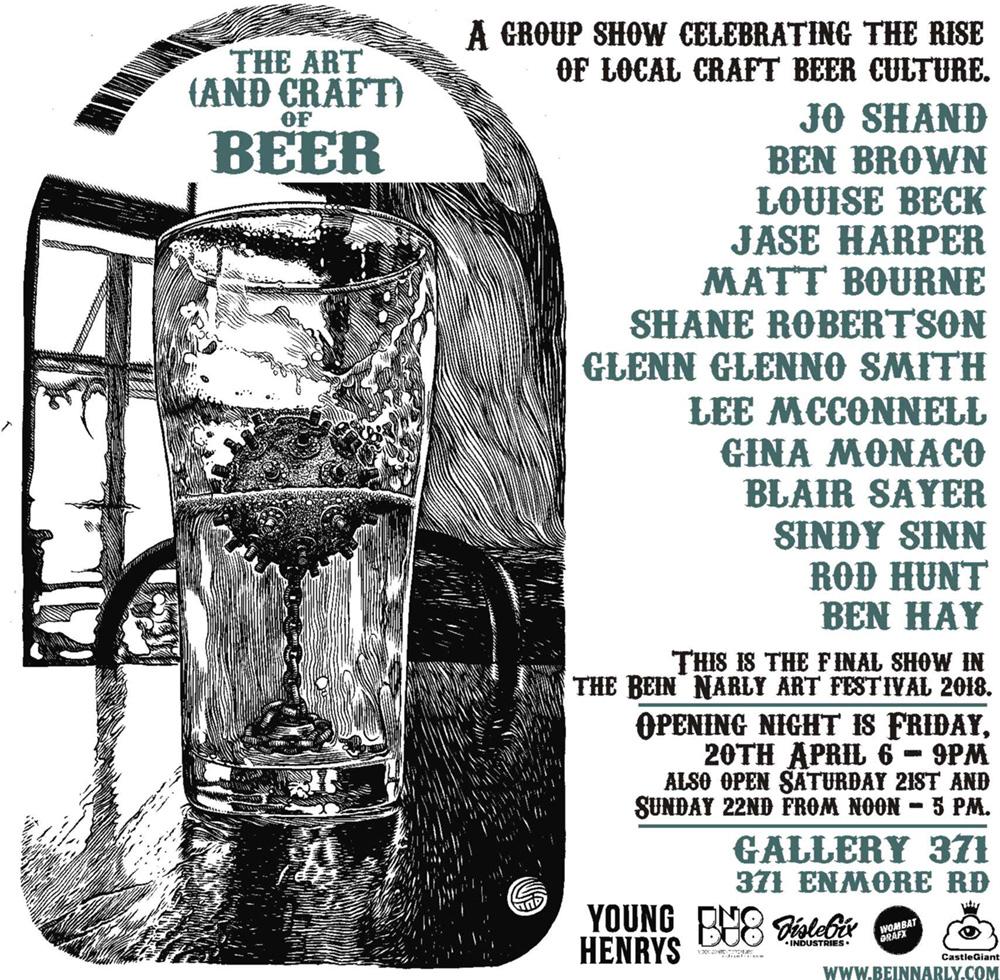 beer-email-invite_web.jpg