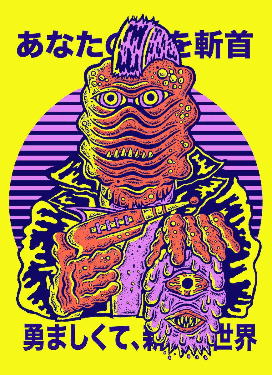FreakSt-behead your enemies.jpg